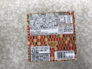 DCE80140-50DE-4E8D-BDA1-FAF87B07CE8A.jpeg