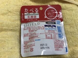 E233249C-D981-4014-BFCD-FA1510952653.jpeg