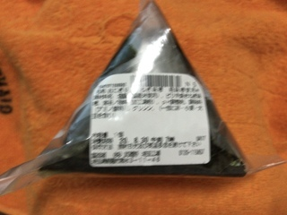 E5199F86-7869-4AAB-88CF-DE41A542CEA3.jpeg