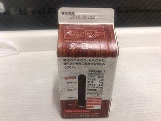 E82263AC-601D-430C-8401-AC9C62B80EF3.jpeg