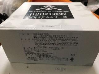EC333FE0-88DC-4B0A-95F9-2FB125B1541B.jpeg