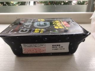 ECC74067-AAA3-40F1-A8E4-078844B0E5F3.jpeg