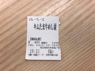 ED138D94-4E2A-4B39-9880-23CD63B61C35.jpeg
