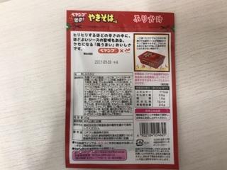 EDE52A5D-E69C-4DD0-B2C0-3E04D1780377.jpeg