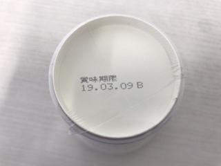 EE813CC1-D086-4D8E-B3D2-9618F353C131.jpeg
