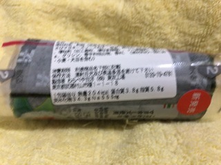 EF22412F-3514-444E-BD1A-2C1A62F99283.jpeg