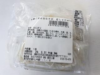 F05E75BB-7677-47B0-8BC8-E278ADF9E7D7.jpeg
