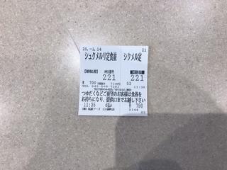 F066DEC6-48D2-43B2-A4B8-84FCA047B9BC.jpeg