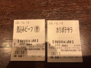 F2BF9ACC-37D6-4DEF-8BFD-100D8FC2D0FA.jpeg