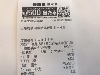 F490E967-10D5-4129-810D-707AC18BD1B1.jpeg