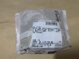 F64D79B9-FDC8-4EF7-B16C-2D1BD7D7AB1C.jpeg