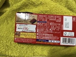 F6F20932-5353-4168-9938-E3A2874B73B6.jpeg