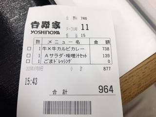 F7A2446D-3FED-44A9-BCFC-DDD5742E26CA.jpeg