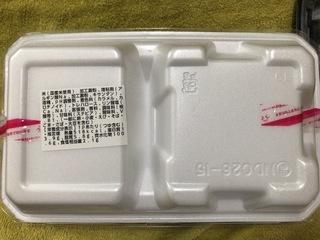 F7CBA4DB-F134-4C22-8C66-40856D5EE780.jpeg