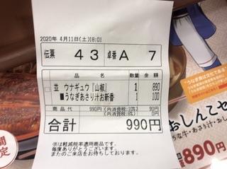 F9C7D92C-1643-41C2-B716-B7FF0C70C661.jpeg