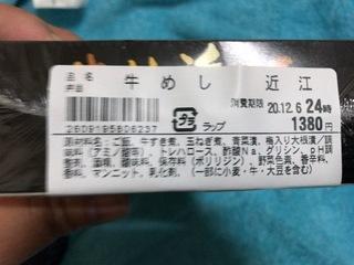 FAE1B50F-5EEB-4F65-8B68-4BDE59E05D61.jpeg