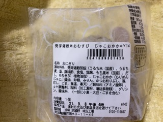 FCC5AD8D-6360-456E-A0FB-8AF55D226924.jpeg