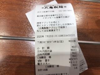 FE2D9C85-1CD1-4F99-A121-2C99F148462D.jpeg