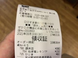 FFA6A3BB-753D-4B5D-9DDF-E16AB7890DD7.jpeg