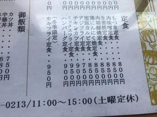 FFF8E731-22B1-4604-ACFD-A0C3B876835B.jpeg