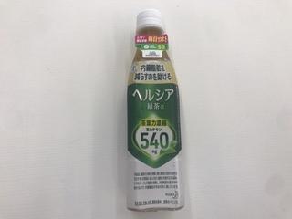 FFFED08A-B5C0-40B1-9D75-1376833C2345.jpeg