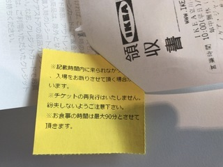 IMG_7469.JPG