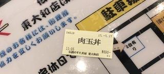 IMG_7471.JPG