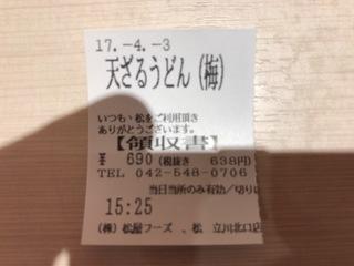 IMG_9321.JPG