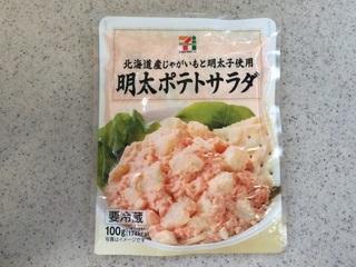 セブン ポテト サラダ
